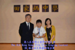 Highlight for Album: The 8th Hong Kong Kids Open Singing Contest 第六屆香港小童聲歌唱比賽
