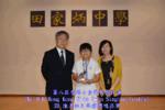 awards_01.png