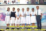 Highlight for Album: 香港小童群益會 「感創敢為-青年社會創新服務獎」